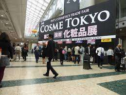cosme tokyo